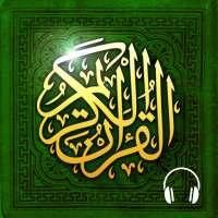 Read Listen Quran Coran Koran Mp3 Free قرآن كريم on 9Apps