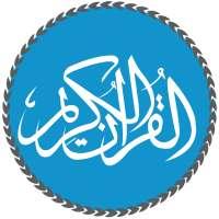 Al Quran MP3 - Quran Reading® on 9Apps