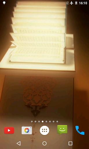 Quran Video Live Wallpaper screenshot 3