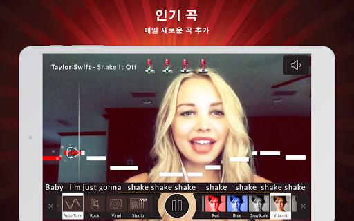 노래방(StarMaker Lite): 무료 노래방 어플&노래부르기&스타메이커 screenshot 12