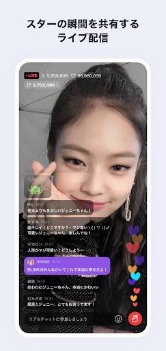 V LIVE screenshot 3