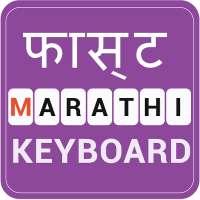 Fast Marathi Keyboard-English to Marathi typing on 9Apps