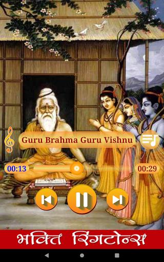 Bhakti Ringtones HD screenshot 9