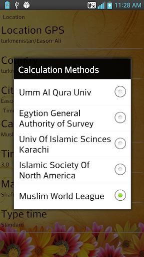 AzanTime: Qibla Direction screenshot 7