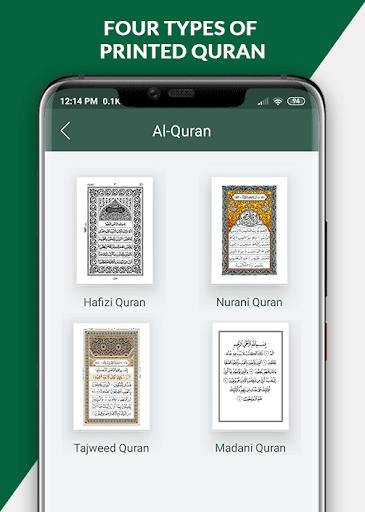 Muslim  Prayer Times, Quran Majeed, Ramadan, Dua screenshot 3