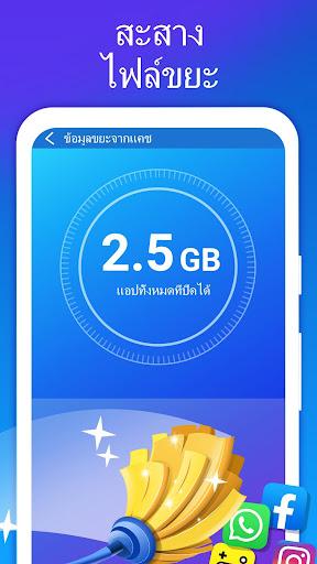 เร่งความเร็วโทรศัพท์ - โปรแกรมล้างข้อมูลขยะ screenshot 5