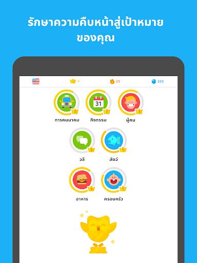 Duolingo: เรียนภาษาอังกฤษฟรี screenshot 10