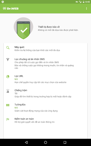 Dr.Web Security Space screenshot 8