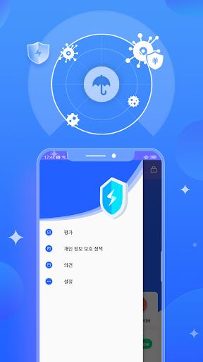 빠른 클리너 : 강력한 클린 및 CPU 쿨러 screenshot 2