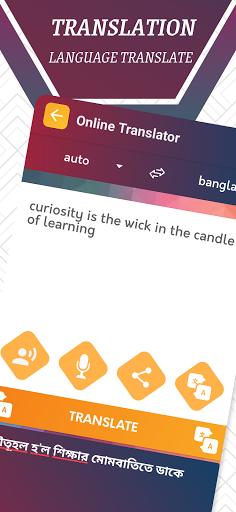 English to Bangla Translator screenshot 14
