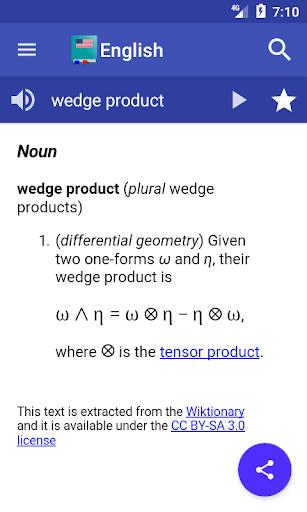 English Dictionary - Offline screenshot 2