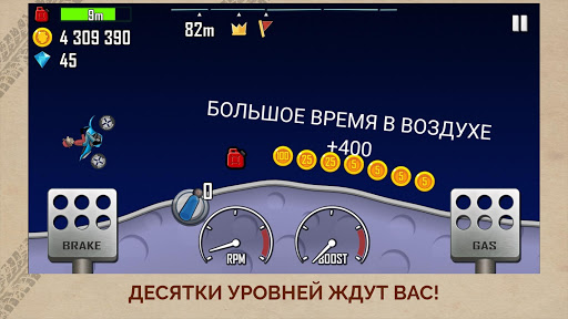 Hill Climb Racing скриншот 4