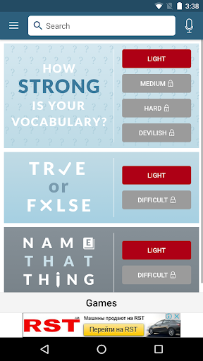 Dictionary - Merriam-Webster स्क्रीनशॉट 7