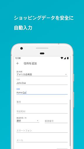 無料 VPN を備えた Opera ブラウザ screenshot 7