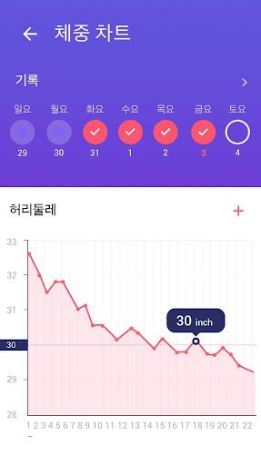 30일만에 뱃살 빼기 - 홈트레이닝, 평평한 배 만들기 screenshot 6