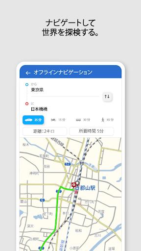 無料のGPS地図(オフライン地図アプリ):ナビゲーション、道順、交通、交通渋滞情報 screenshot 7