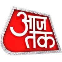 Aaj Tak Live TV News - Latest Hindi India News App on 9Apps