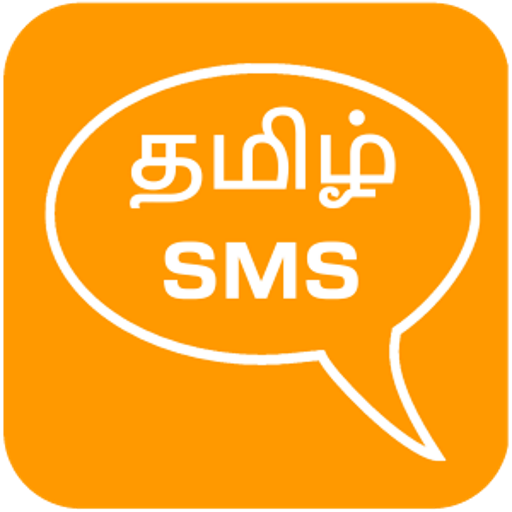 Tamil SMS أيقونة