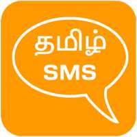 Tamil SMS on 9Apps