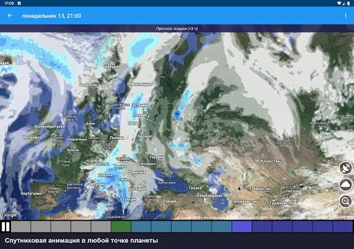 Погода Россия XL ПРО скриншот 13