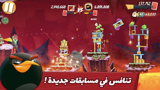 Angry Birds 2 3 تصوير الشاشة
