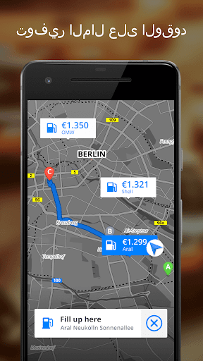 Sygic GPS Navigation & Offline Maps 8 تصوير الشاشة