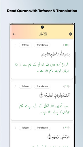 Islam 360 - Ramadan Time, Quran, Qibla & Azan screenshot 3