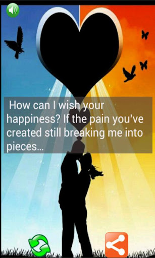 Romantic Quotes screenshot 5