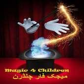 Magic Tricks for Children Urdu on 9Apps