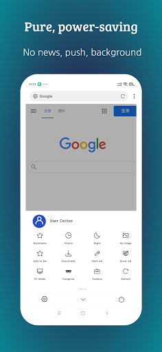XBrowser - Super fast and Powerful screenshot 2
