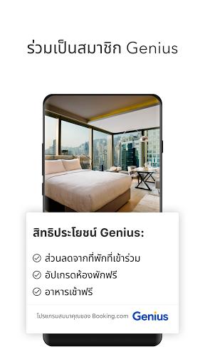 Booking.com ที่พักราคาพิเศษ screenshot 4