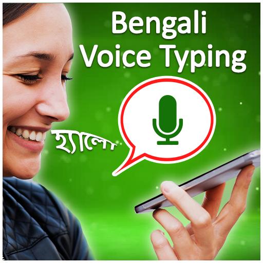 Bengali Voice Typing Keyboard–Bangla Text on photo icon