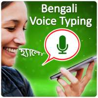 Bengali Voice Typing Keyboard–Bangla Text on photo on 9Apps
