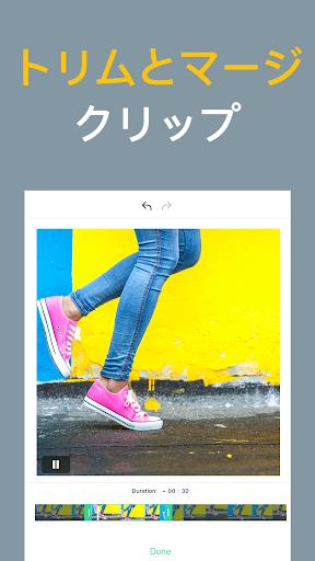 Magisto スマートな動画編集・ムービーとスライドショー作成アプリ screenshot 3