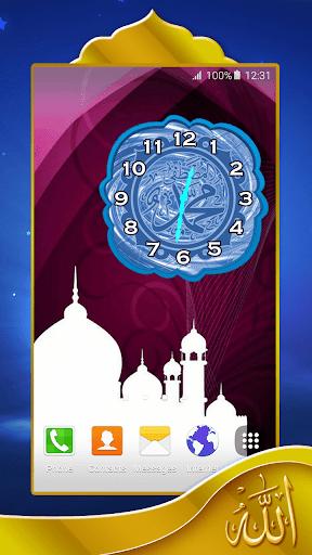 Muhammad Analog Clock screenshot 5