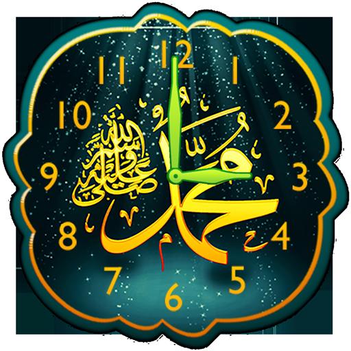 Muhammed Analog Saat icon