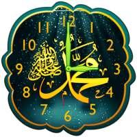 Mahoma Reloj Analógico
