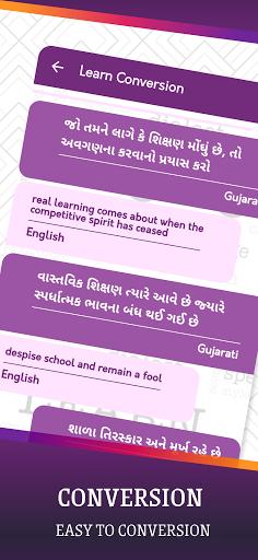 English To Gujarati Translator screenshot 11
