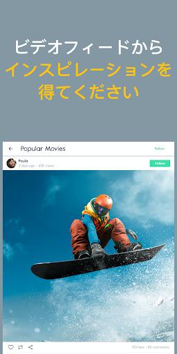 Magisto スマートな動画編集・ムービーとスライドショー作成アプリ screenshot 16