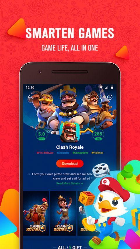 9Apps - Smart App Store 2021 screenshot 1