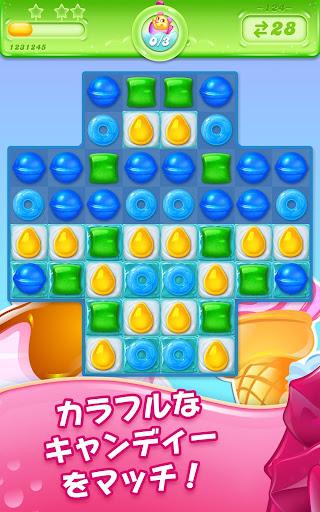 キャンディークラッシュゼリー screenshot 10