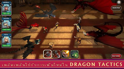 School of Dragons screenshot 5