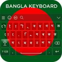 Bangla Keyboard on 9Apps