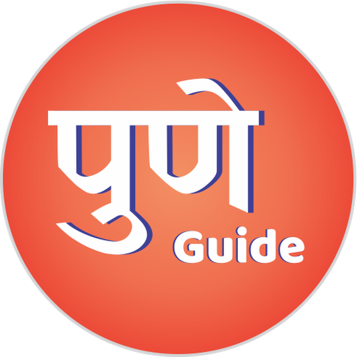 Pune Guide : Things to do in Pune city icon