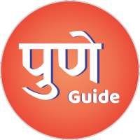 Pune Guide : Things to do in Pune city on APKTom
