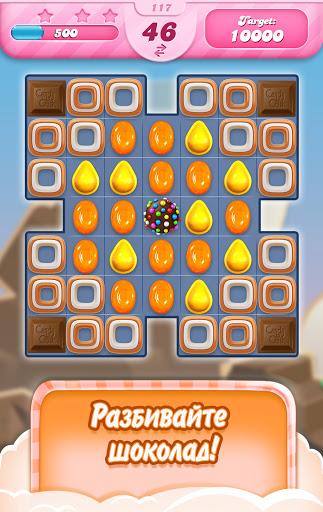 Candy Crush Saga скриншот 20