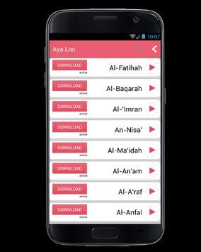 Doha mp3 Downloader screenshot 4