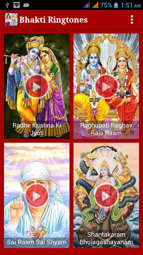 Bhakti Ringtones HD screenshot 4