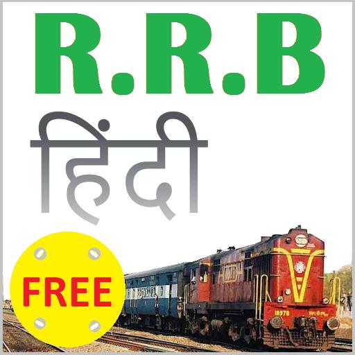 RRB NTPC Hindi Exam icon