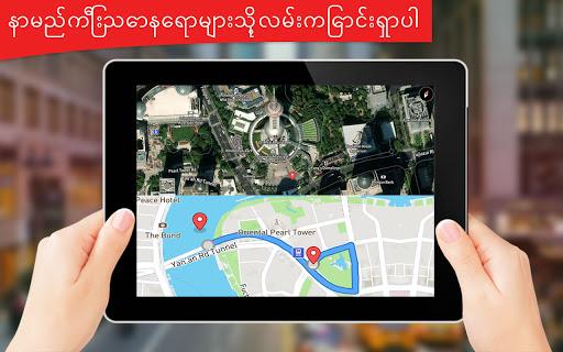 ဂျီပီအက်စ် ဂြိုဟ်တု, ကမ္ဘာမြေ မြေပုံ & အသံ အညွှန်း screenshot 3